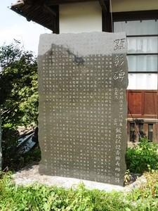 源性寺 (4)