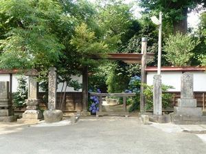 龍真寺 (1)