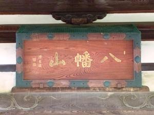 長伝寺 (4)