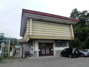 藪塚本町歴民俗資料館 (1)