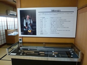 大隅俊平美術館 (6)