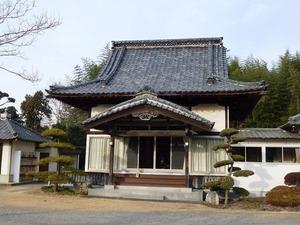 清見寺 (1)
