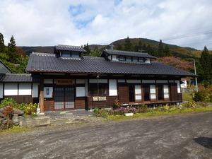 永井宿郷土資料館 (1)