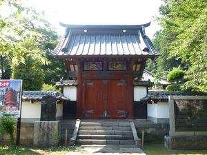 柳沢寺 (2)
