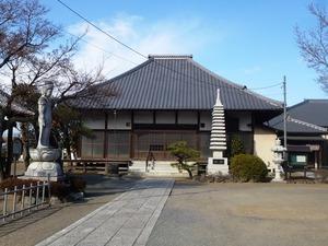 富塚円福寺 (2)