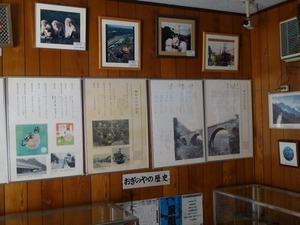 おぎのや資料館 (8)