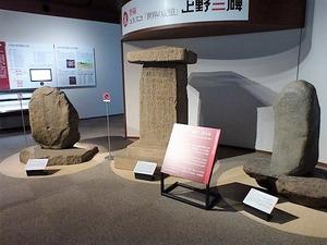 県立歴史博物館 (24)