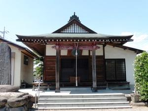 正龍寺 (2)