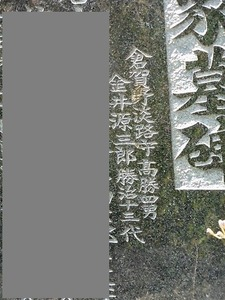 青松寺 (4)