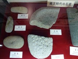 大間々博物館 (6)