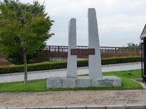 もみじ平総合公園 (2)