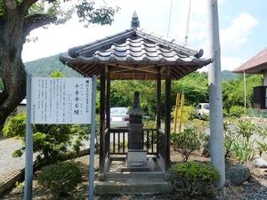 千手寺 (2)