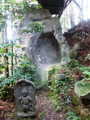関の磨崖仏 (2)