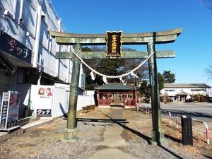 富士嶽神社 (1)