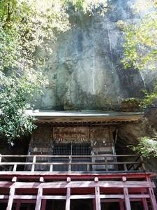 岩井堂 (3)