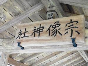 金井稲荷神社 (10)