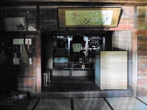 七社神社 (9)