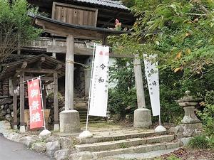 上日野鹿島神社 (2)