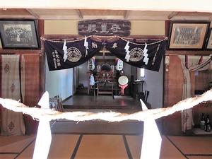 下栗須稲荷神社 (5)