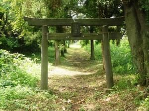 七ツ石雷電神社 (1)
