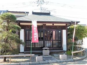 金光寺 (5)
