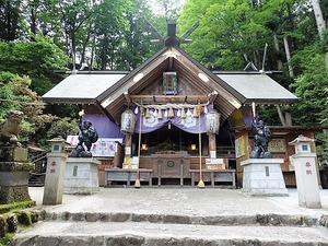 中之嶽大国神社 (3)