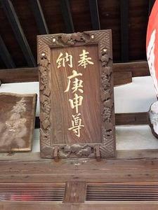 天龍寺 (7)