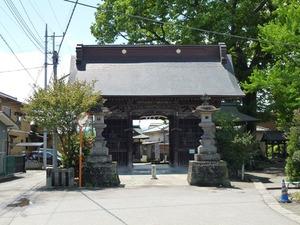 琴平神社 (1)