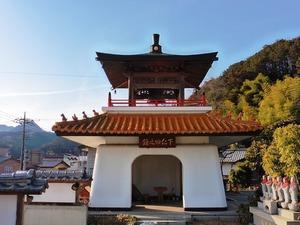 霊山寺 (5)