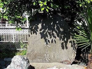 五万石騒動義人堂 (6)