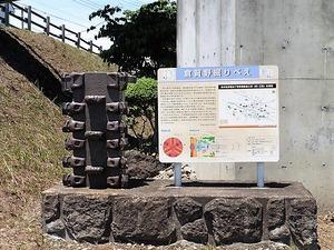 倉賀野掘りべえ (1)