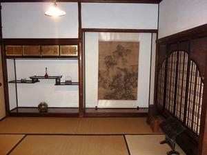 上豊岡の茶屋本陣 (6)