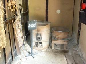 旧戸部家住宅 (4)