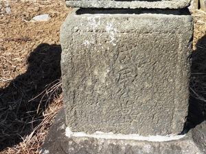 東雲寺 (5)