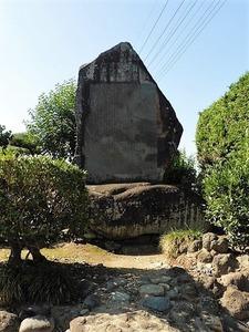 田島弥平顕彰碑