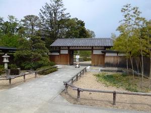 前橋公園・日本庭園 (1)