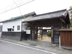 上豊岡の茶屋本陣 (1)