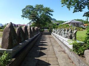 成孝院 (2)