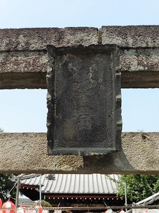 幸宮神社 (2)
