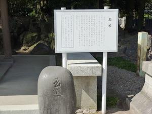 玉村八幡宮 (3)