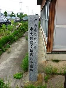 中大塚縄文時代敷石遺構 (3)