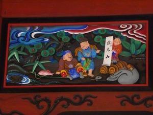 長円寺 (5)