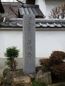 法林寺 (1)