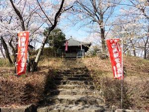 天久沢観音堂 (2)