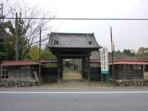 浄法寺 (3)