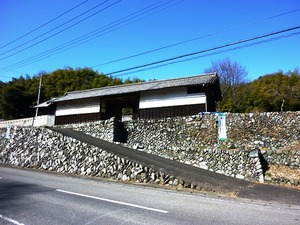 高山社 (3)