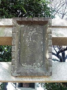 稲荷塚古墳 (6)