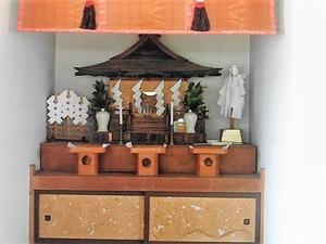 井野神社 (5)
