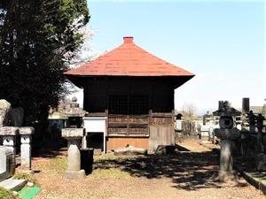 御堀地蔵堂の板碑 (1)