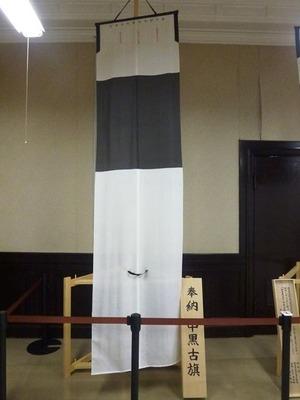 織物記念館 (3)